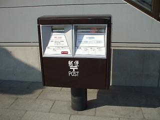 法隆寺駅ポスト