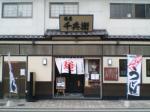 minatoyasenbei320070306.jpg