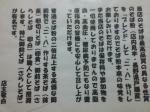 sarasina420070523.jpg