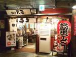 yoshiizo320070731.jpg