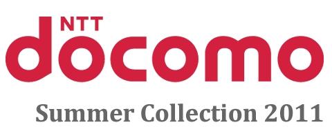 docomo_summer_collection.jpg