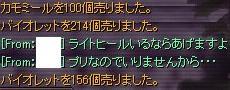 20070113-01