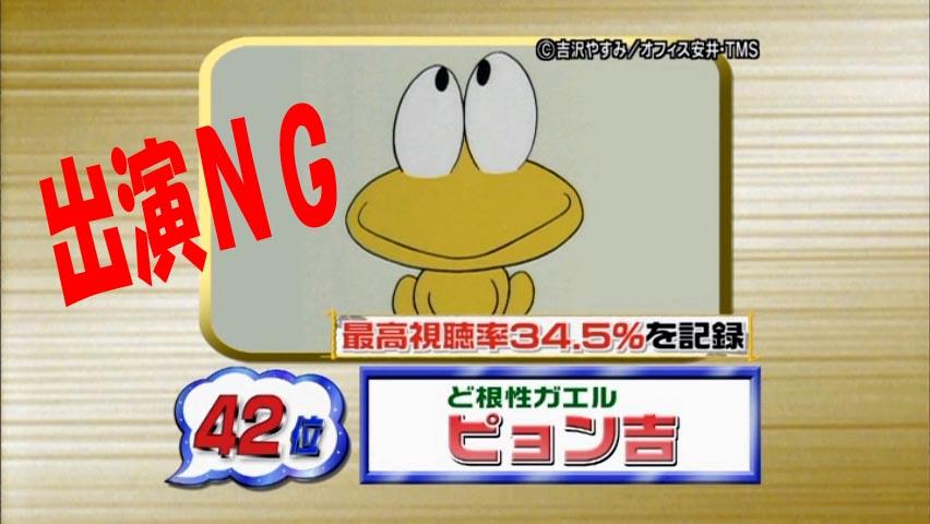 anikyara03.jpg