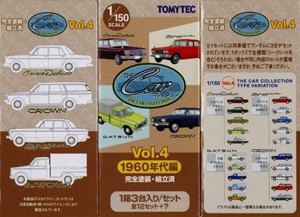 car401.jpg