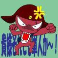 kyaragiro2.jpg