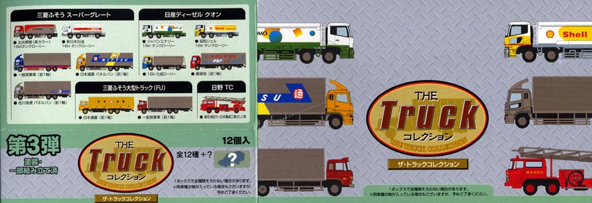 trak301.jpg