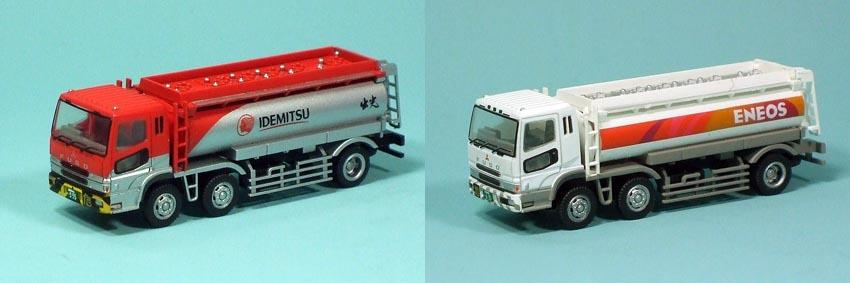 trak302.jpg