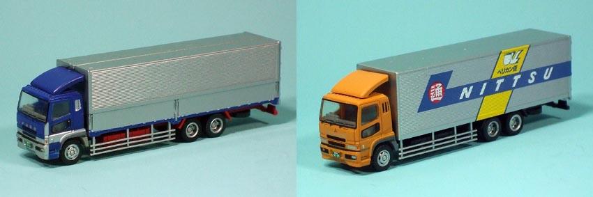 trak304.jpg