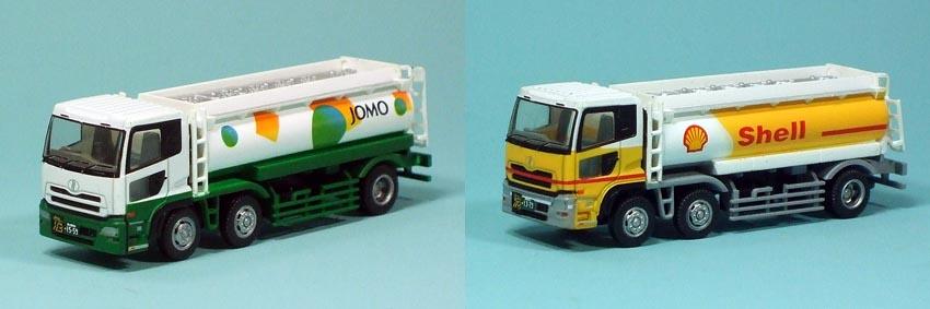 trak308.jpg