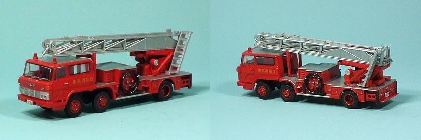 trak316.jpg
