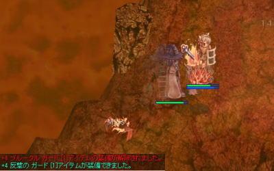 blog2_01.jpg