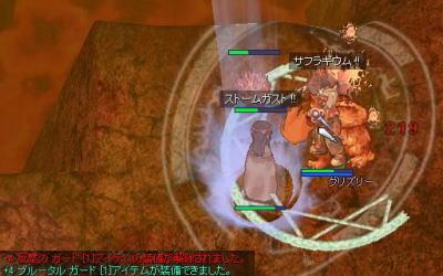 blog2_02.jpg