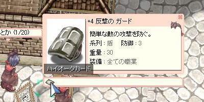 blog2_05.jpg