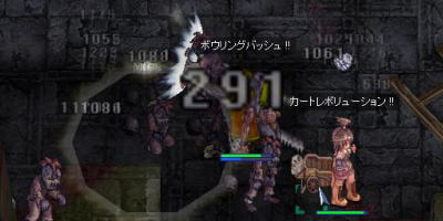 blog2_108.jpg