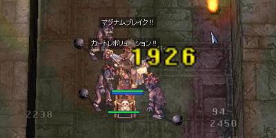 blog2_180.jpg