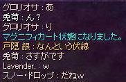 blog2_182.jpg