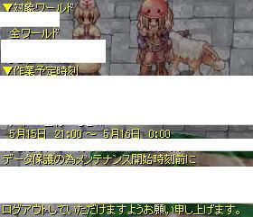 blog2_227.jpg