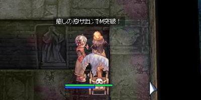 blog2_244.jpg