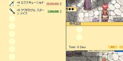blog2_280.jpg