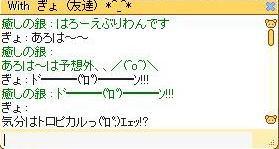 blog2_295.jpg