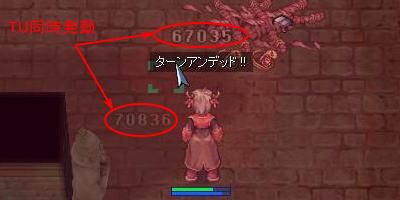 blog2_296.jpg