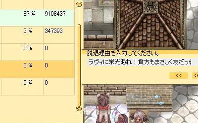 blog2_317.jpg