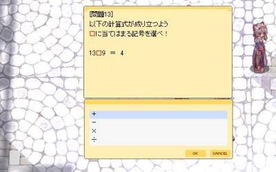 blog2_347.jpg
