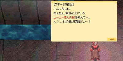 blog2_348.jpg