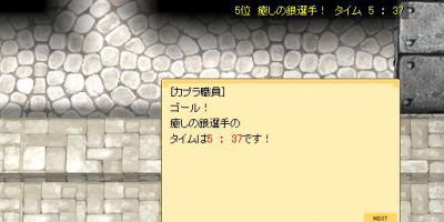 blog2_351.jpg