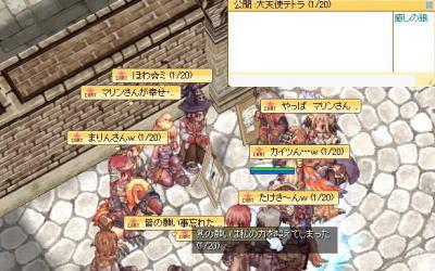blog2_382.jpg