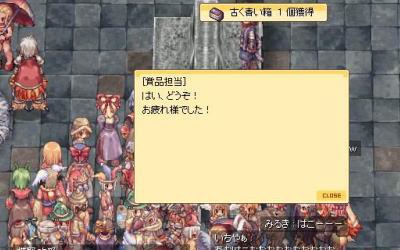 blog2_404.jpg