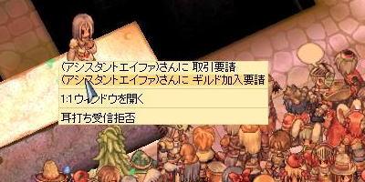 blog2_407.jpg