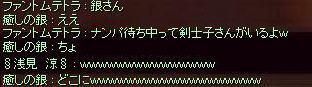 blog2_408.jpg