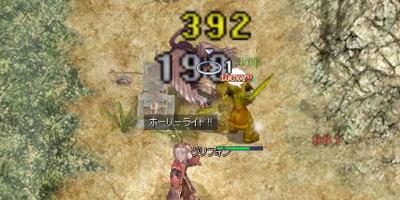 blog2_431.jpg