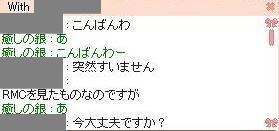 blog2_45.jpg