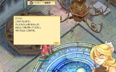 blog2_455.jpg