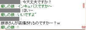 blog2_46.jpg