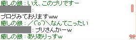 blog2_47.jpg