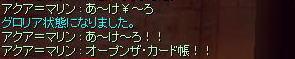 blog2_486.jpg