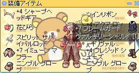 blog2_489.jpg