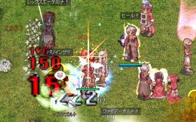 blog2_516.jpg