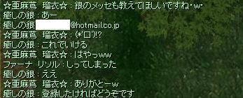 blog2_535.jpg