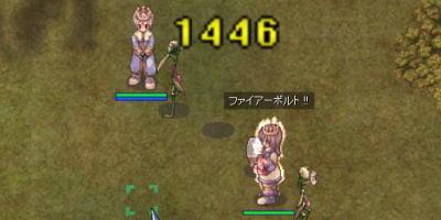 blog2_538.jpg