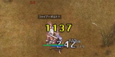 blog2_545.jpg