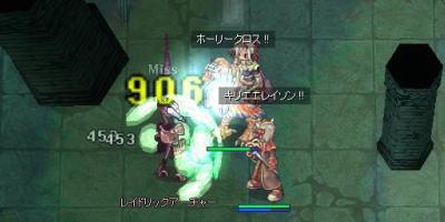 blog2_55.jpg