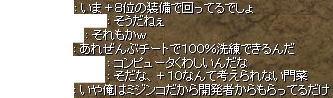 blog2_557.jpg