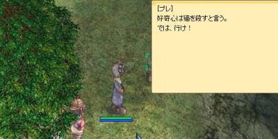 blog2_558.jpg