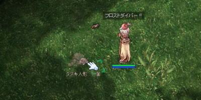 blog2_568.jpg