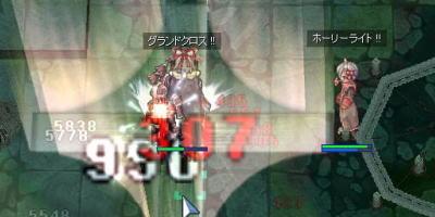 blog2_57.jpg