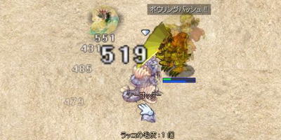 blog2_570.jpg